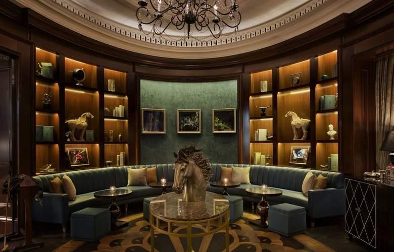 St. Regis Dubai - Bar - 45