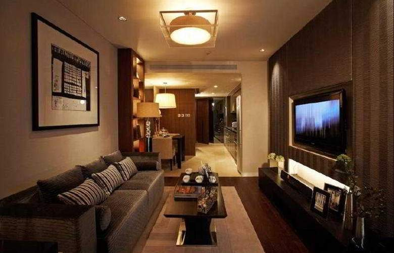 Ascott Huai Hai Road - Room - 0