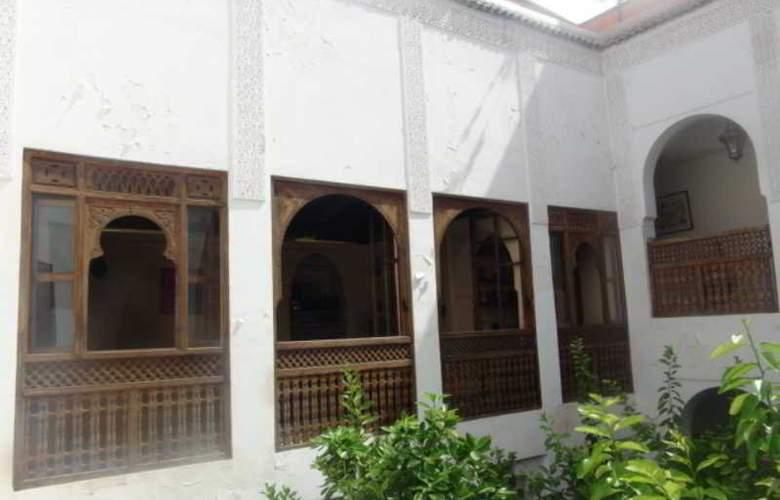 Riad Ben Youssef - Hotel - 2