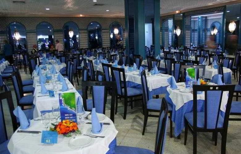 Marhaba Palace - Restaurant - 7