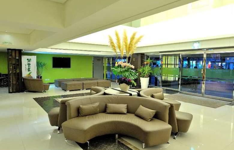 Green World Hotel Song Jiang - General - 1