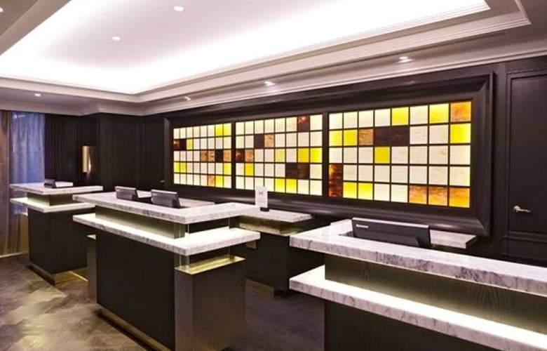 Hilton Vienna Plaza - General - 1