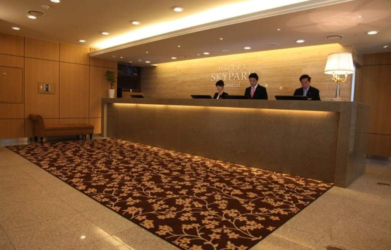 Skypark Central Myeongdong - Hotel - 4