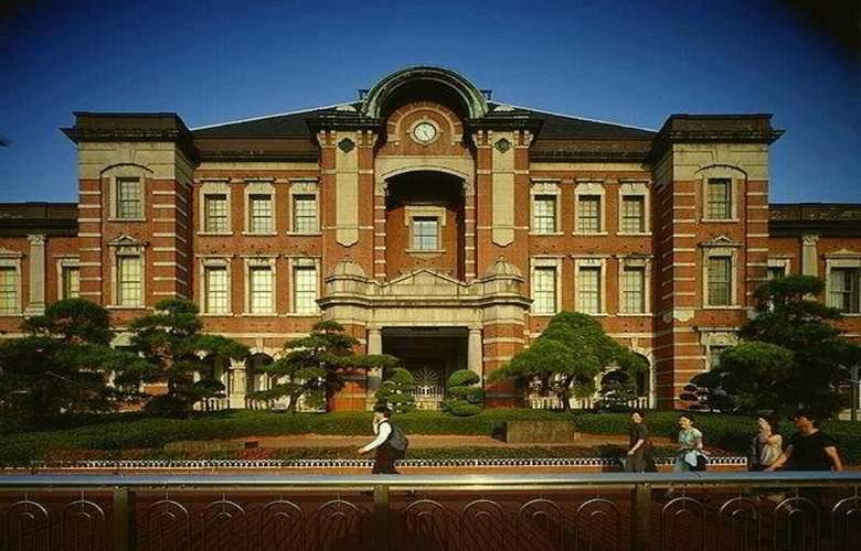 Four Seasons Hotel Marunouchi Tokyo - Hotel - 0