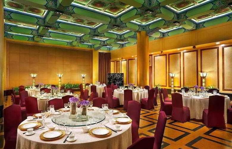 Sofitel On Renmin Square Xian - Hotel - 56