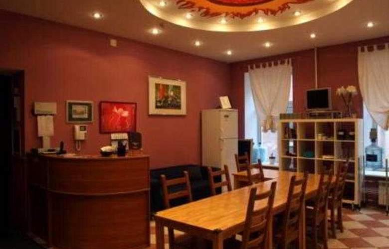 Pio Griboedova - Restaurant - 2