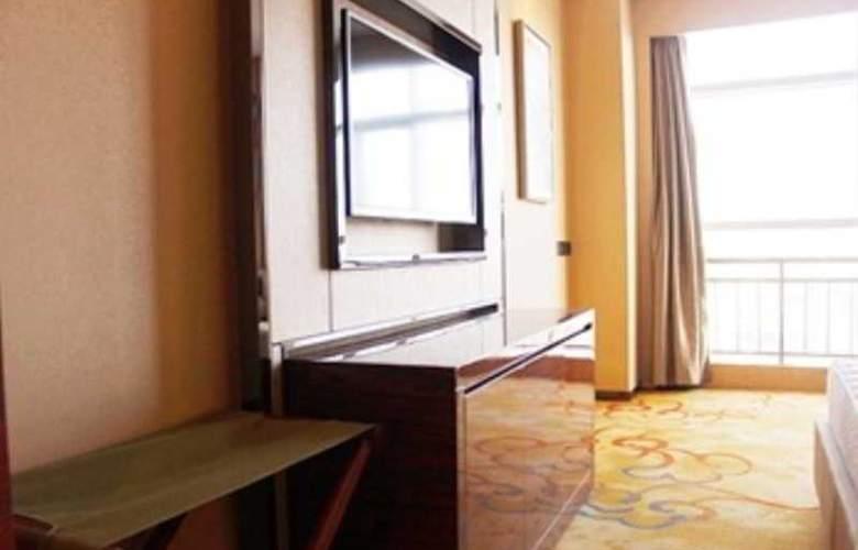 CYTS Shanshui Trends Hotel (Huairou Branch) - Room - 4