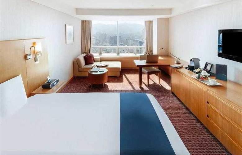 Novotel Ambassador Daegu - Hotel - 40