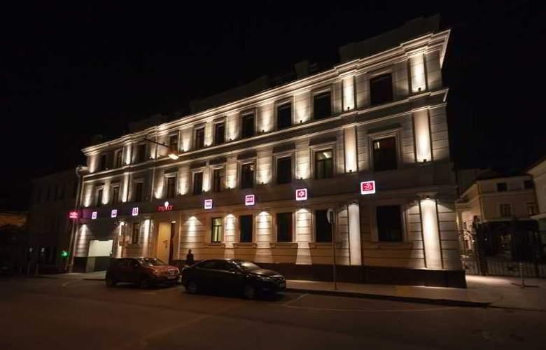 Privet Hostel - Hotel - 0