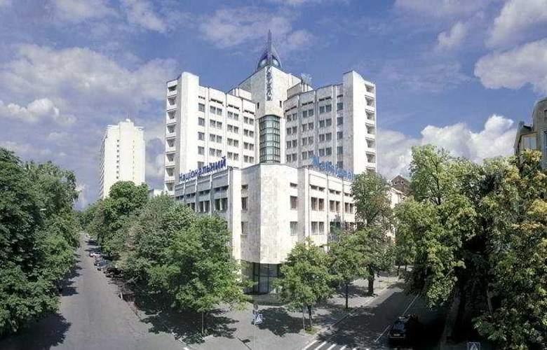 Natsionalny - Hotel - 0