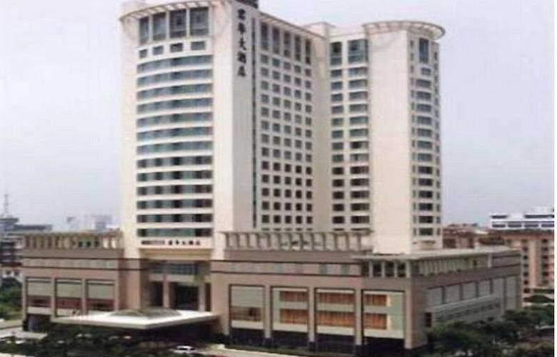 Shantou Junhua Haiyi - Hotel - 0