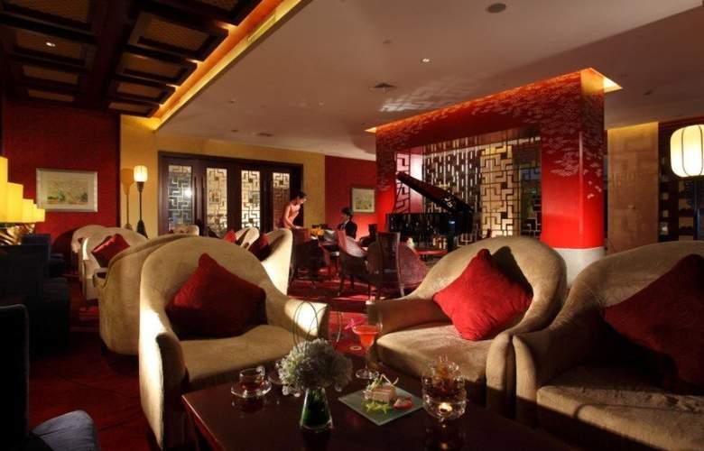 New Century Resort Joyland Changzhou - Bar - 9
