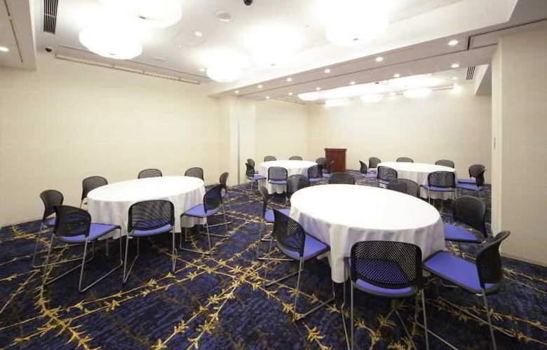 Hearton Hotel Kitaumeda - Conference - 9