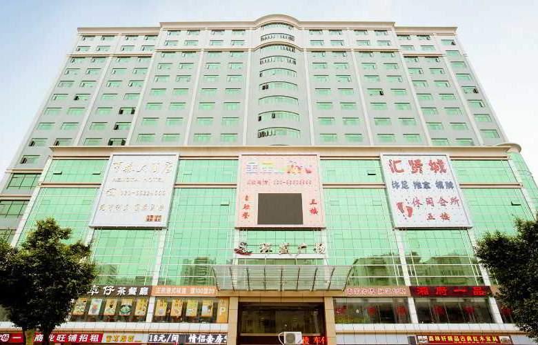 Guangzhou Hengtai Hotel - Hotel - 20