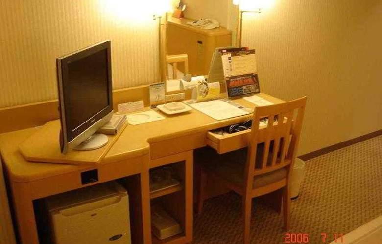 Tokyo Bay Ariake Washington - Room - 10