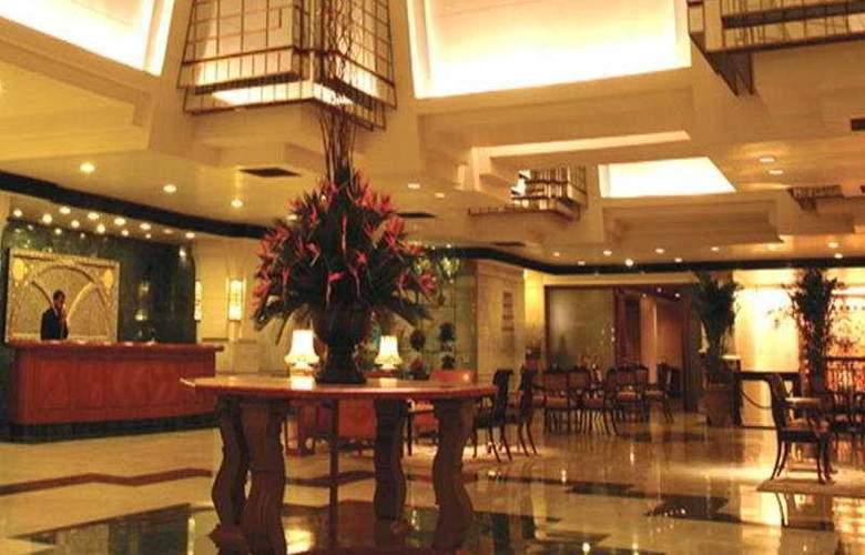 Hyatt Regency Delhi - General - 2
