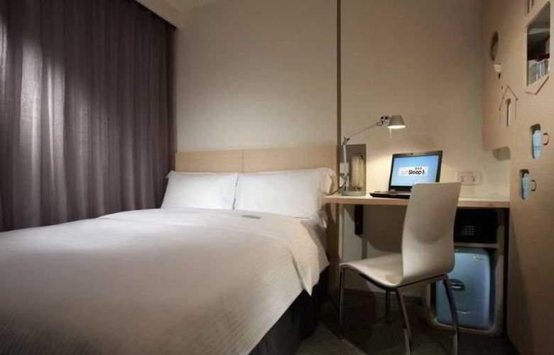 Just Sleep Linsen - Room - 3