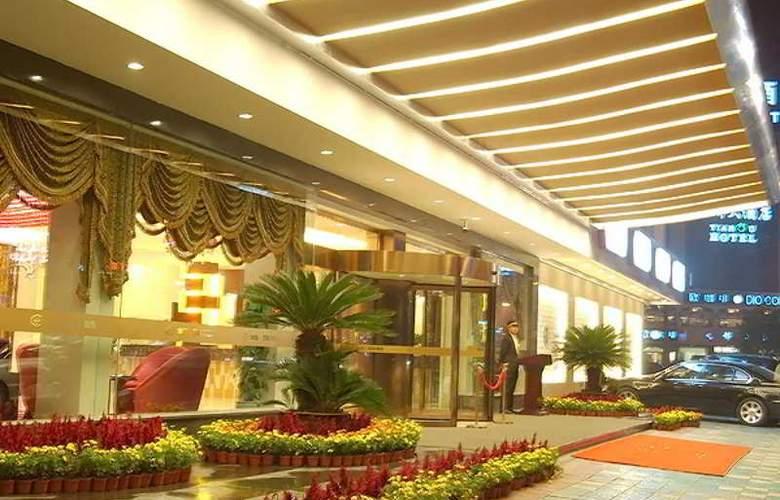 Byland Star Hotel - Hotel - 2