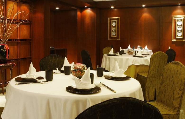 Sunworld Dynasty Hotel Taipei - Restaurant - 12