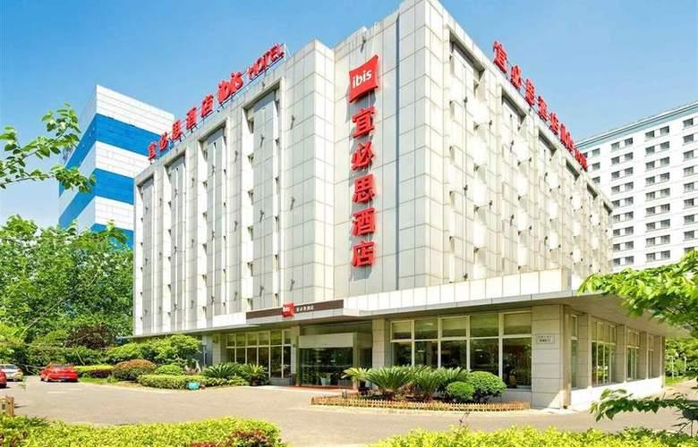 Ibis Suzhou - Hotel - 19