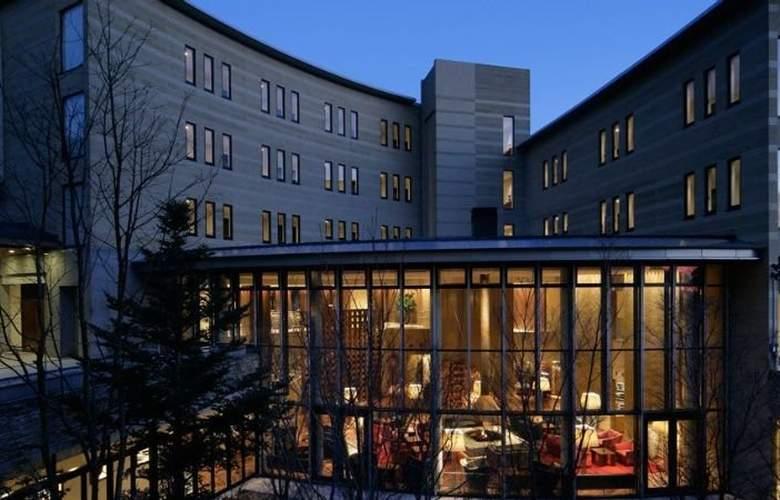 Hyatt Regency Hakone Resort and Spa - Hotel - 5