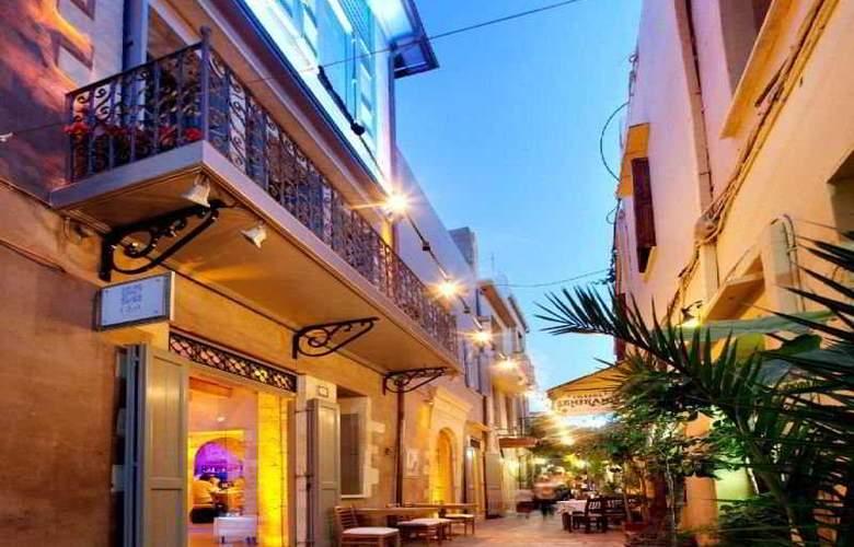 Fatma - Hotel - 0