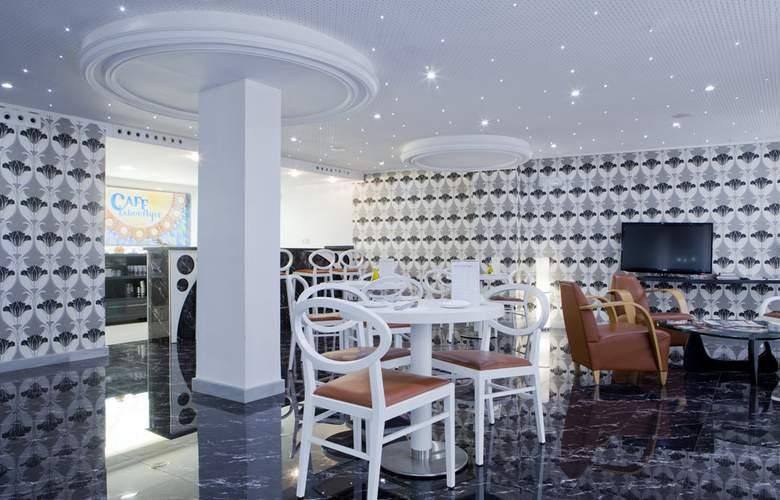 La Boutique Puerta Osario - Restaurant - 3