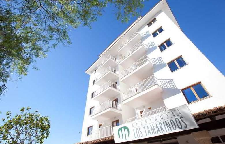 Ferrer Lime Tamarindos - Hotel - 0
