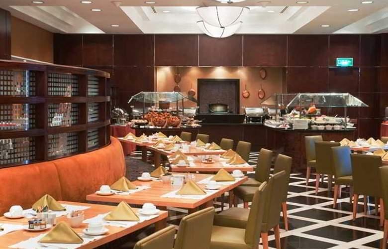 Millennium Central Kuwait Downtown - Restaurant - 9