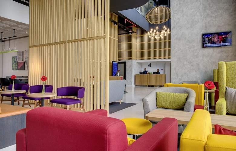 Park Inn By Radisson Nairobi - General - 1