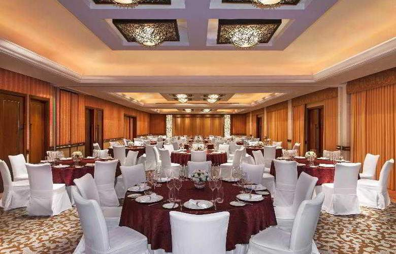 The St. Regis Bali Resort - Hotel - 25