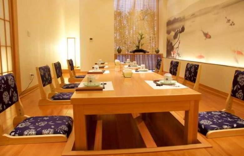 Howard Johnson Kangda Plaza Qingdao - Restaurant - 10