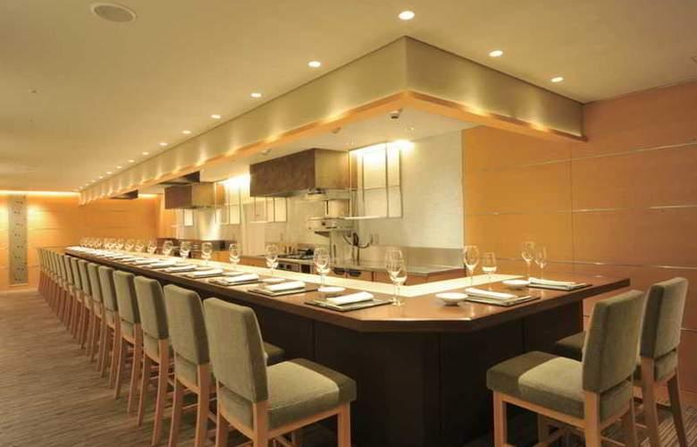 Rihga Royal Hotel Kyoto - Restaurant - 38