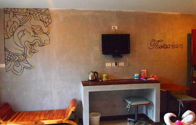 Baan Kamala Hostel & Guesthouse - Room - 1