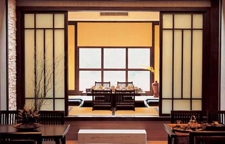 Hongqiao State Guest - Restaurant - 5