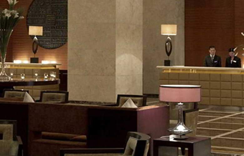 Grosvenor House, a Luxury Collection - General - 1