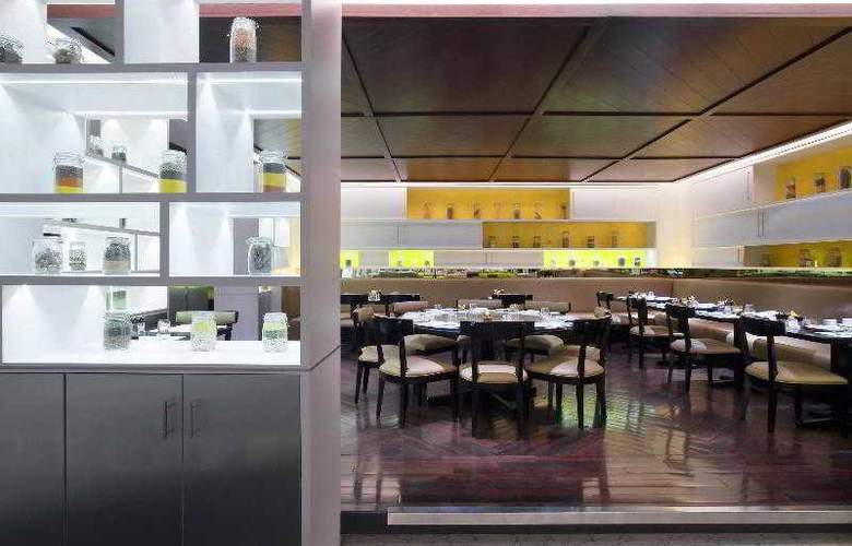 W Doha Hotel & Residence - Hotel - 30