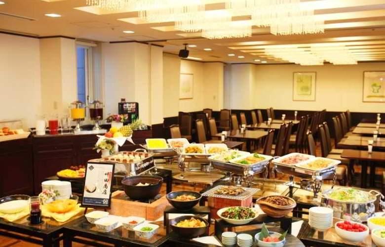 Chisun Grand Sapporo - Hotel - 1