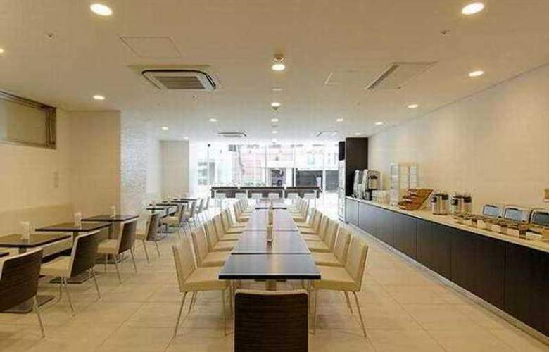 Meitetsu Inn Nagoya Nishiki - Hotel - 0