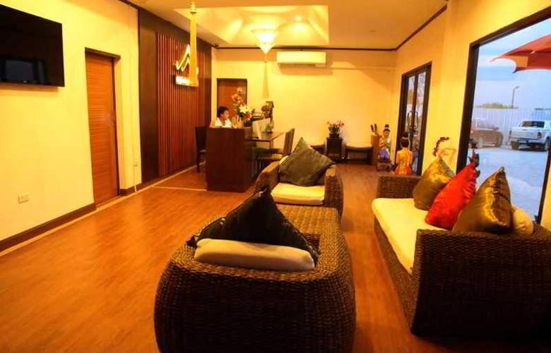 Ploykhumthong Boutique Resort - General - 9