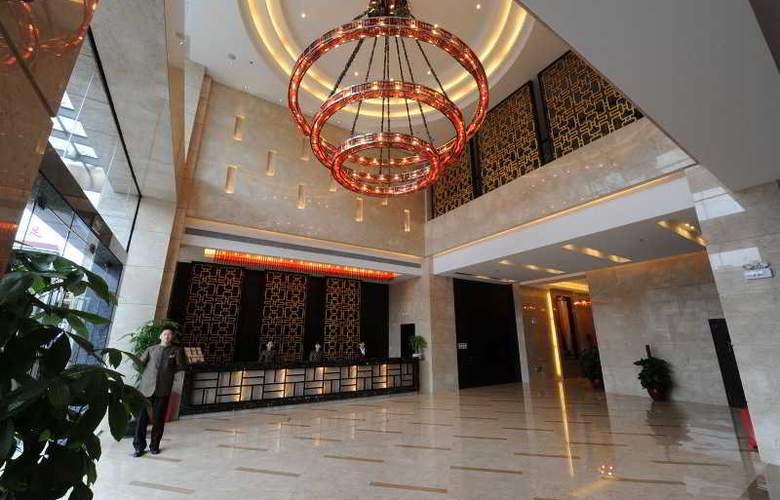 Wanpan Hotel Dongguan - General - 1