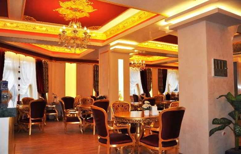 Aquarium Hotel Istanbul - Hotel - 7