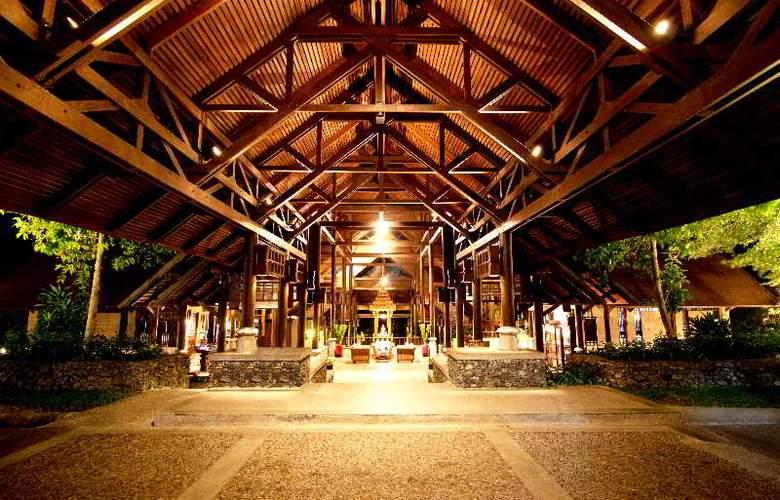 Nora Beach Resort & Spa, Koh Samui - General - 1