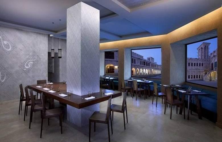 Arumaila Boutique - Restaurant - 5