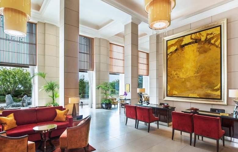 ST Regis Osaka - Hotel - 8