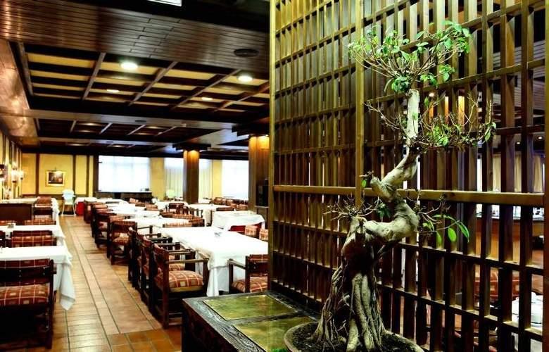 Meliá Sierra Nevada - Restaurant - 24