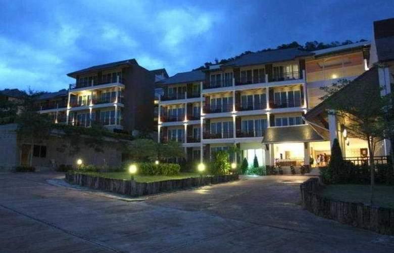 Ananda Lanta Resort - General - 2