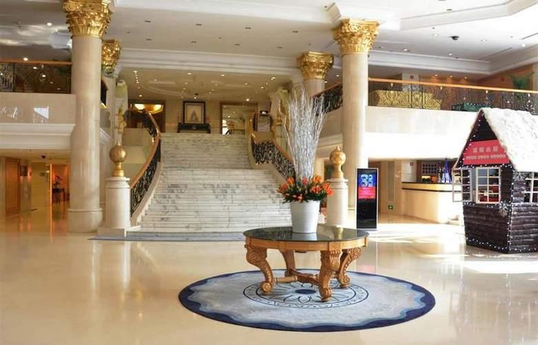 Novotel Beijing Peace - Hotel - 47