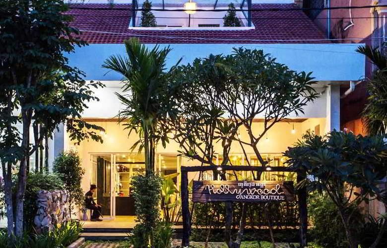 G&Z Urban Hotel - Hotel - 7