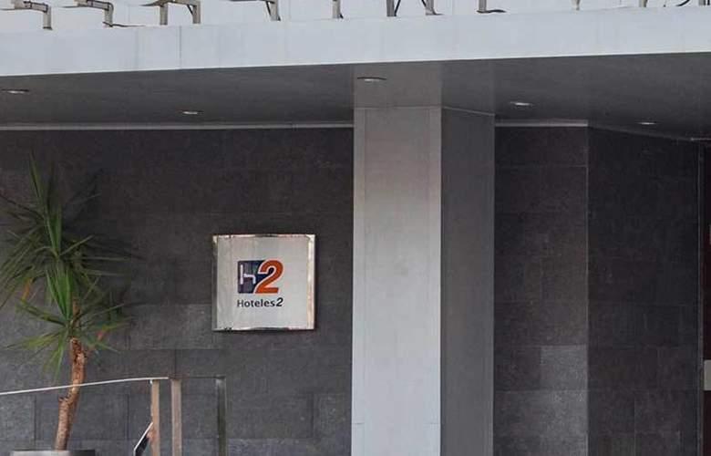 B&B Granada Estación - Hotel - 6